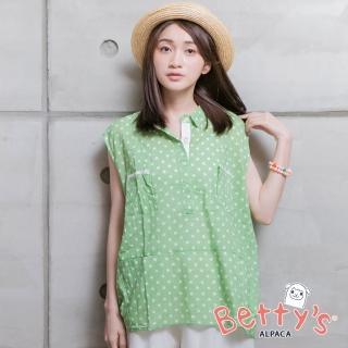 【betty's 貝蒂思】點點寬鬆無袖襯衫(淺綠)