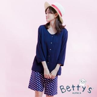 【betty's 貝蒂思】後鬆緊點點活力短褲(深藍)