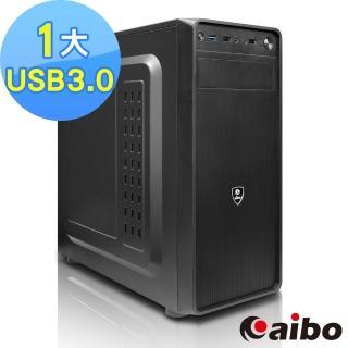 【aibo】日蝕 USB3.0 一大 全黑化架構電腦機殼