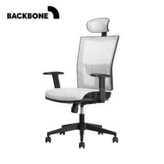 【Backbone】Hydra人體工學椅