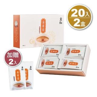 【京紅】原味冷凍滴雞精20入*2盒(加贈2包京紅滴雞精)