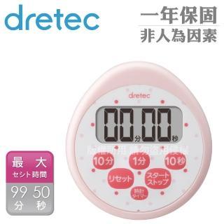 【dretec】小點點蛋形防潑水時鐘計時器-粉色