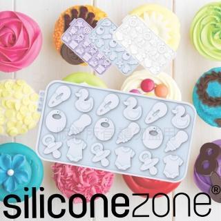 【Siliconezone】施理康耐熱矽膠奶嘴&鴨子巧克力片模-淡藍色
