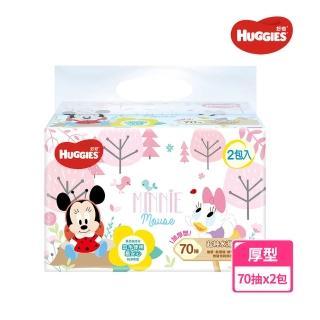 【HUGGIES 好奇】純水嬰兒濕巾 加厚型 70抽x2包/組(迪士尼限定版)