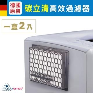 【原廠 FILUX 飛力士】碳立清  高效粉塵過濾器 L003(高效粉塵過濾器)