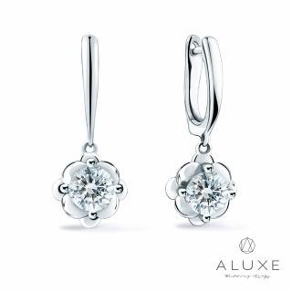 【A-LUXE 亞立詩】18K金 主鑽0.60克拉Flora鑽石耳環