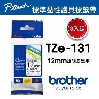 【Brother】TZe-131 護貝標籤帶 12mm 透明黑字(3入組)