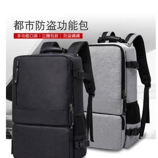 【leaper】都會型男防盜立體多功能三用電腦背包公事包 共2色(電腦公事包)