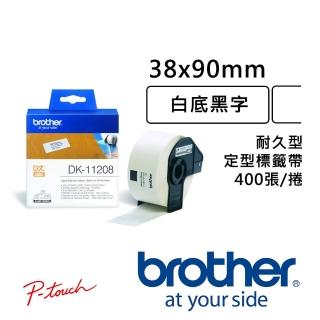 【Brother】Brother DK-11208 連續標籤帶  38x90mm 白底黑字  耐久型紙質(5入組)