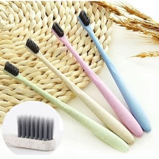 【天然環保】小麥秸稈竹碳頭牙刷2支入裝組x30組(60入隨機出貨)
