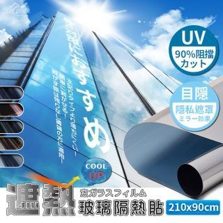 【Incare】抗UV隔熱防爆玻璃窗戶貼(1入/210*90CM)
