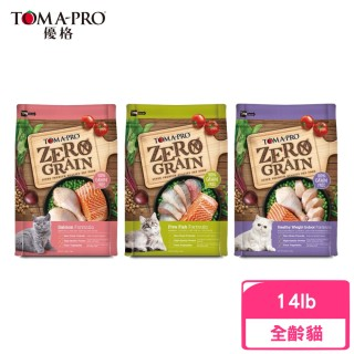 【TOMA-PRO 優格】天然零穀《鮭魚敏感/五種魚/室內貓體重管理》貓糧 14lb/6.4kg(贈 外出試吃包*10)