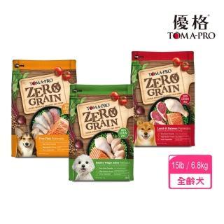 【TOMA-PRO 優格】天然零穀《羊肉鮭魚/五種魚/室內犬體重管理》狗糧 15lb/6.8kg(贈 外出試吃包*10)