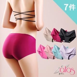 【alas】無痕內褲 3D俏臀冰絲女性內褲 M-XL(7件組)