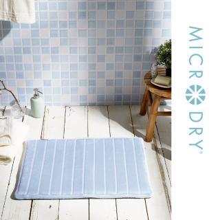 【Microdry】Soft Lux 奢華絲光記憶綿地墊-璃霧藍