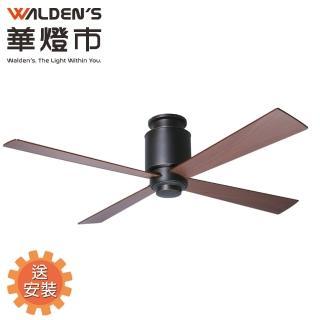 【The Modern Fan】50吋Lapa拉帕 吸頂式 四葉吊扇+胡桃木葉片(華燈市全台總經銷)