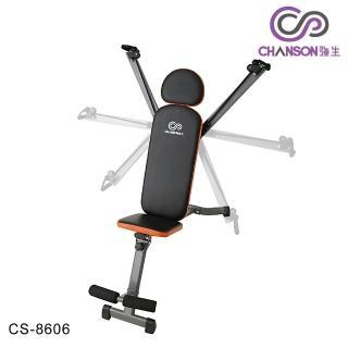 【CHANSON 強生】全能訓練椅(CS-8606)