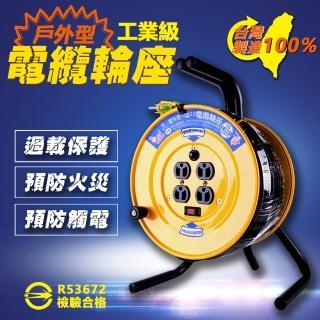 工業級電纜延長線輪座-防漏電+過載保護 3蕊2.0 - 150尺-45米 DL-3150-2(延長線 輪座)