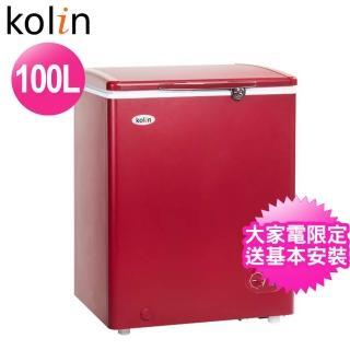 【Kolin 歌林】100L臥式冷凍冷藏兩用冰櫃(KR-110F02)