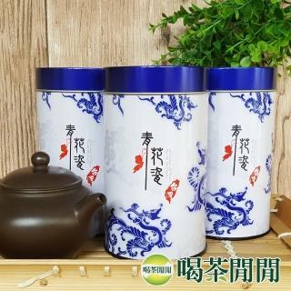 【喝茶閒閒】冠軍私藏清香手採高山茶(3斤共12罐/贈小手提袋)