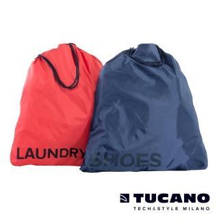 【TUCANO】Adatto 旅行收納整理袋二件組