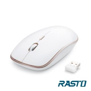【RASTO】RM1 薄。四鍵式超靜音無線滑鼠