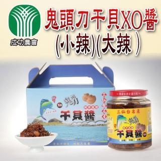 【成功農會】鬼頭刀干貝XO醬-小辣-450g-罐(1罐組)