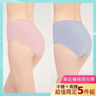 【Triumph 黛安芬】精選超值小褲4件組 M-EL(依賣場隨機出貨)