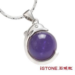 【石頭記】純銀項鍊-海豚灣戀曲(紫水晶)/
