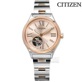 【CITIZEN】自動上鍊 施華洛世奇水晶 日本機芯 機械錶 不鏽鋼手錶 玫瑰金色 34mm(PC1009-51W)