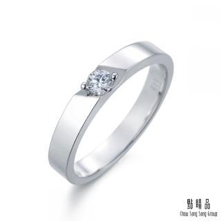 【點睛品】Infini Love Diamond 10分 鉑金鑽石戒指/對戒(女戒)