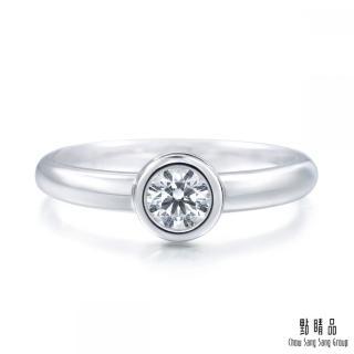 【點睛品】IGI證書 50分 Infini Love Diamond  Iconic系列 18K金鑽石戒指/求婚戒