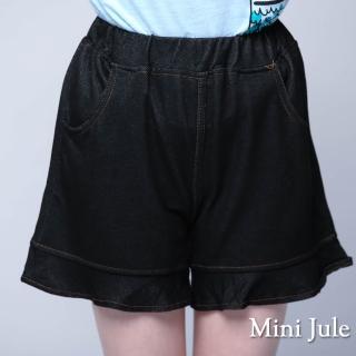 【Mini Jule】短褲 木耳邊純色彈性短褲(黑)