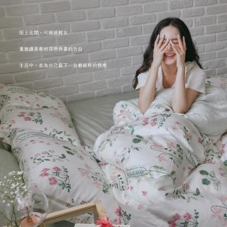 【PRIMARIO】台灣製 原廠授權天絲 萊賽爾纖維 被套床包枕套四件組(雙人/加大 均一價)