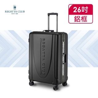 【Regatta Club】U型船槳26吋黑色可選飛機輪TSA海關鎖鋁框行李箱/旅行箱 行李箱(行李箱/旅遊/商務)