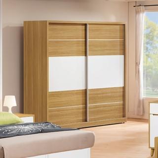 【AS】貝莉雙色5x7尺衣櫥-144.8x60.5x197cm