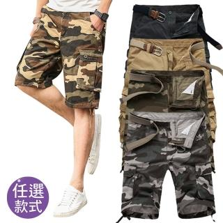 【M.G.】美式耐磨棉質多口袋工作短褲(共四色)