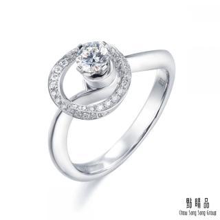 【點睛品】GIA 30分 Diamond in Motion 炫動 18K金鑽石戒指