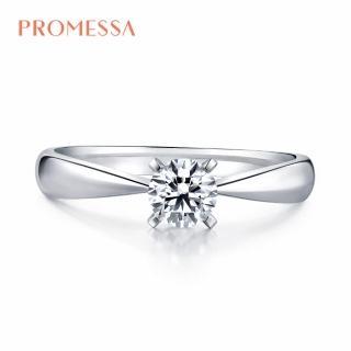 【點睛品】Promessa GIA 30分 遇見18K金鑽石戒指