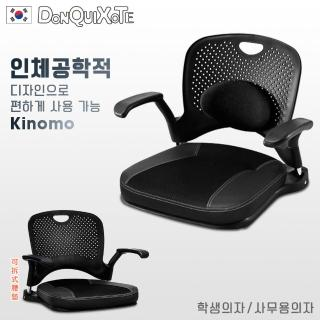 DonQuiXoTe 韓國原裝Kinomo和風人體工學椅-黑