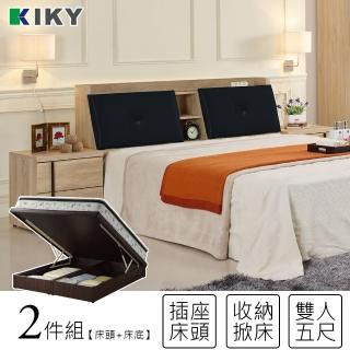 【KIKY】吉岡雙開床頭箱+掀床底(雙人5尺)