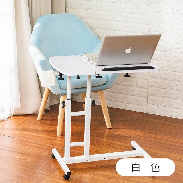 【樂嫚妮】鏡面款移動式可自由調整升降筆電邊桌