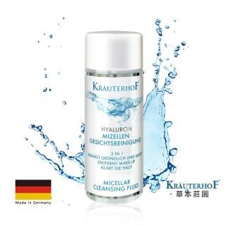 【KRAUTERHOF 德國草本莊園】玻尿酸3合1保濕卸妝潔膚水(200ml)