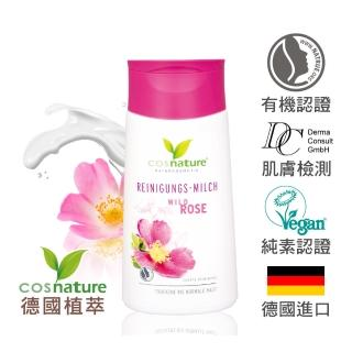 【cosnature 植萃】玫瑰淨透卸妝乳(150ml)
