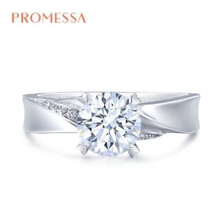 【點睛品】Promessa GIA 50分 心印18K金鑽石戒指