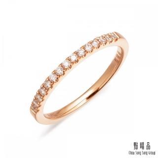 【點睛品】18K玫瑰金 15分經典款鑽石戒指/線戒