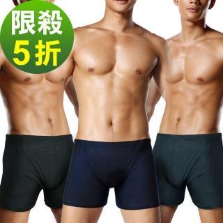 【TIKU 梯酷】冰絲格紋涼感平口男內褲 -任選6件組 5101(99購物節-限殺↘5折)