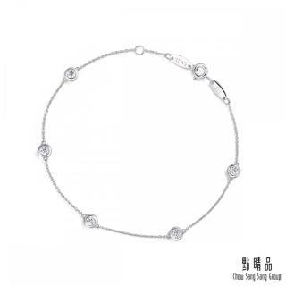 【點睛品】45分 Infini Love Diamond Iconic系列 18K金鑽石手鍊