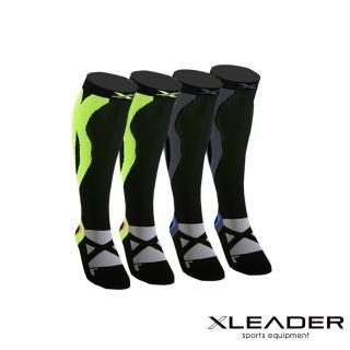 【LEADER】加強漸進式運動長筒壓縮襪 腿套壓力襪_一雙入(2色任選)