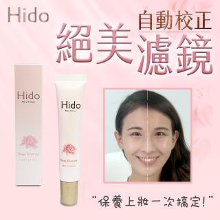 【HIDO】毛孔美姬柔焦霜2入組(隱形毛孔素顏霜 潤色保養一次搞定)